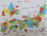 Japanese-map-puzzle.jpg